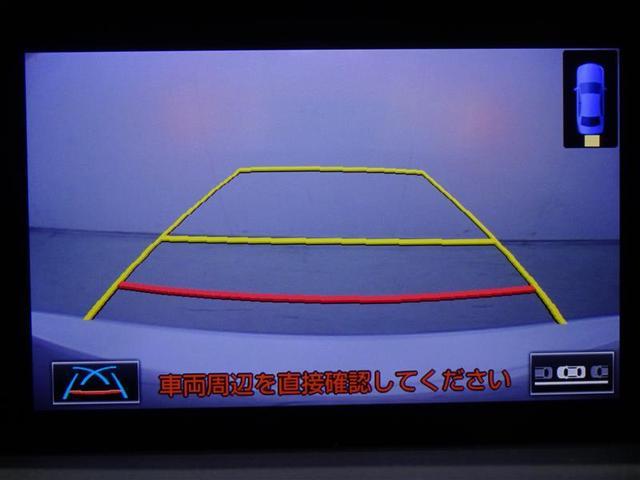 「レクサス」「IS」「セダン」「神奈川県」の中古車8