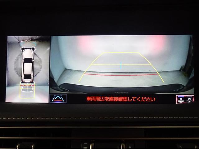 「レクサス」「LS」「セダン」「神奈川県」の中古車10