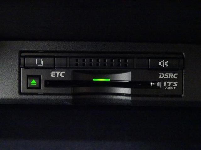 「レクサス」「NX」「SUV・クロカン」「神奈川県」の中古車12