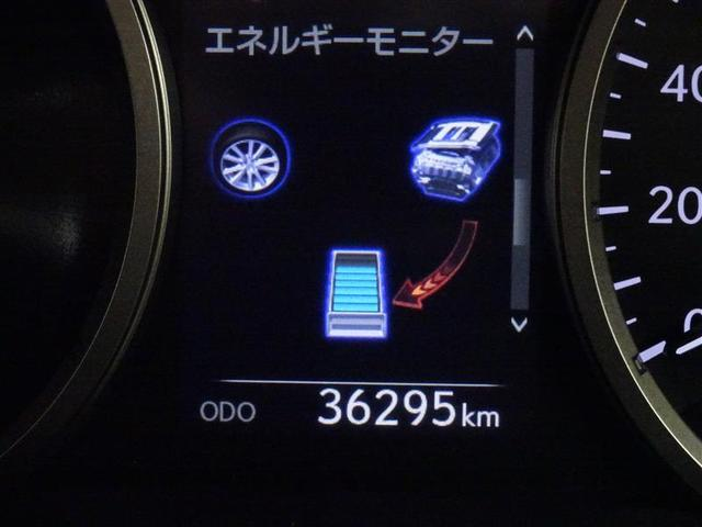 「レクサス」「NX」「SUV・クロカン」「神奈川県」の中古車14