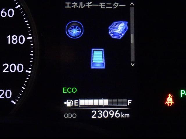 「レクサス」「CT」「コンパクトカー」「神奈川県」の中古車13