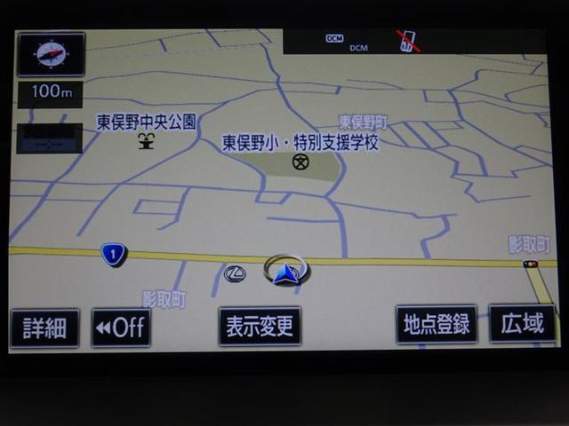 「レクサス」「NX」「SUV・クロカン」「神奈川県」の中古車8