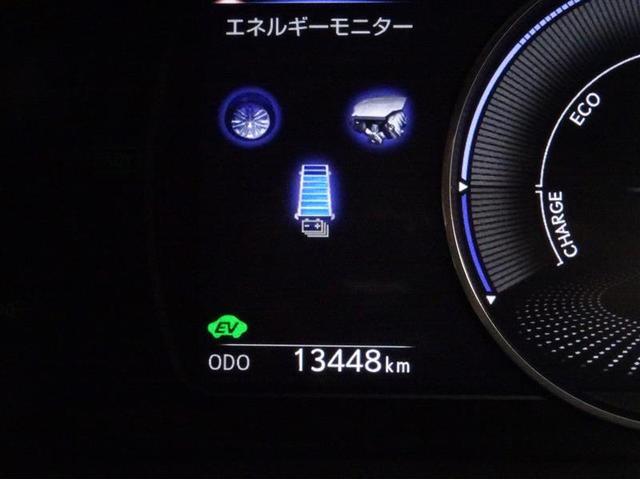 「レクサス」「ES」「セダン」「神奈川県」の中古車12
