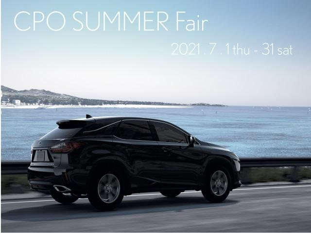 UX200 バージョンC 認定中古車・2年保証・三眼フルLEDヘッドランプ・パノラミックビューモニター・ITS CONNCT・225/50RF18アルミホイール(ランフラットタイヤ)付(2枚目)