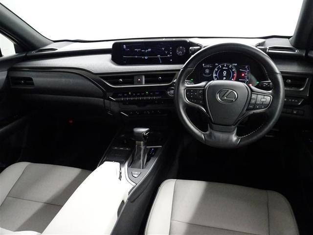 UX200 バージョンC 認定中古車・2年保証・三眼フルLEDヘッドランプ・パノラミックビューモニター・ITS CONNCT・225/50RF18アルミホイール(ランフラットタイヤ)付(7枚目)
