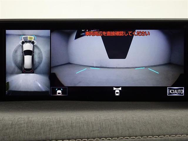 UX200 バージョンC 認定中古車・2年保証・三眼フルLEDヘッドランプ・パノラミックビューモニター・ITS CONNCT・225/50RF18アルミホイール(ランフラットタイヤ)付(9枚目)