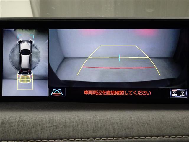UX200 バージョンC 認定中古車・2年保証・三眼フルLEDヘッドランプ・パノラミックビューモニター・ITS CONNCT・225/50RF18アルミホイール(ランフラットタイヤ)付(10枚目)