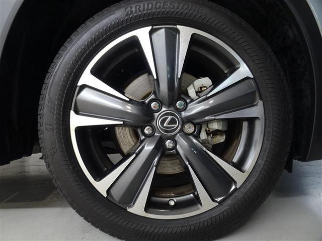 UX200 バージョンC 認定中古車・2年保証・三眼フルLEDヘッドランプ・パノラミックビューモニター・ITS CONNCT・225/50RF18アルミホイール(ランフラットタイヤ)付(20枚目)