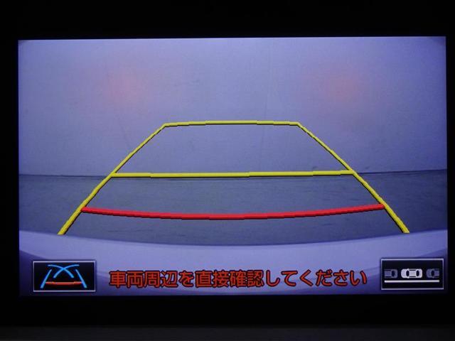 IS300h バージョンL レクサスU-CAR・1年保証・プリクラッシュセーフティシステム・クリアランスソナー・マークレビンソンプレミアムサラウンドシステム寒冷地仕様付(8枚目)