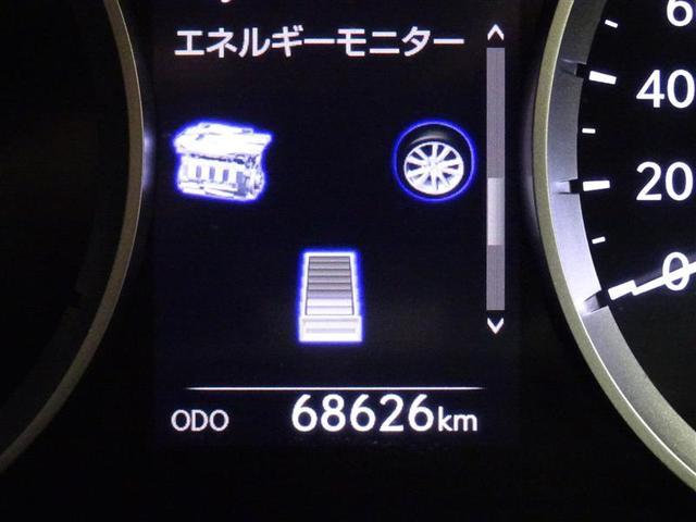 IS300h バージョンL レクサスU-CAR・1年保証・プリクラッシュセーフティシステム・クリアランスソナー・マークレビンソンプレミアムサラウンドシステム寒冷地仕様付(13枚目)