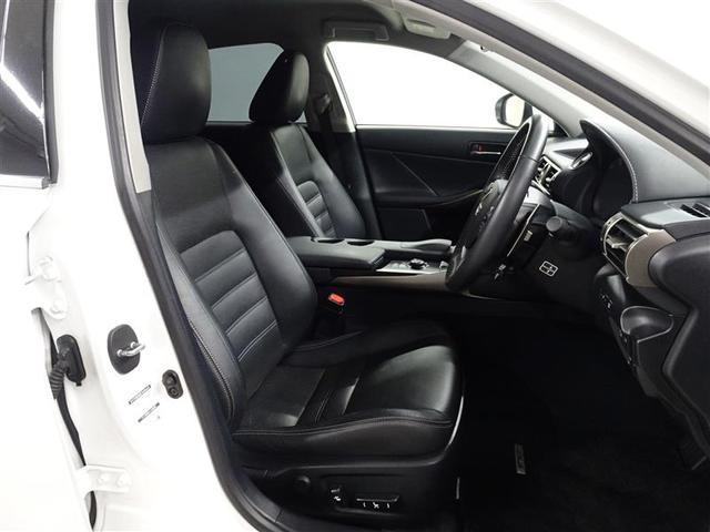 IS300h バージョンL レクサスU-CAR・1年保証・プリクラッシュセーフティシステム・クリアランスソナー・マークレビンソンプレミアムサラウンドシステム寒冷地仕様付(14枚目)