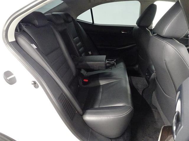 IS300h バージョンL レクサスU-CAR・1年保証・プリクラッシュセーフティシステム・クリアランスソナー・マークレビンソンプレミアムサラウンドシステム寒冷地仕様付(18枚目)
