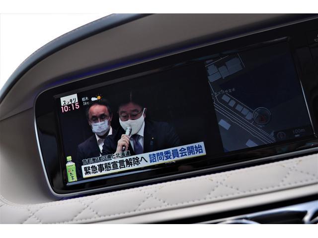 「その他」「Sクラス」「セダン」「神奈川県」の中古車9