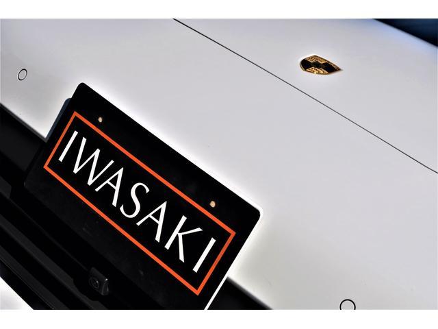 https://www.iwasaki-inc.co.jp/