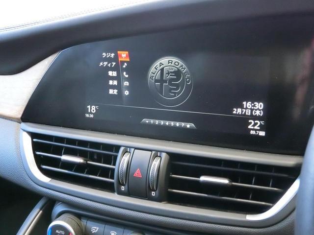 アルファロメオ アルファロメオ ジュリア スーパー 禁煙車 ACC 本革&ヒーター 全国新車保証