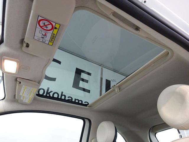 「フィアット」「フィアット 500」「コンパクトカー」「神奈川県」の中古車4