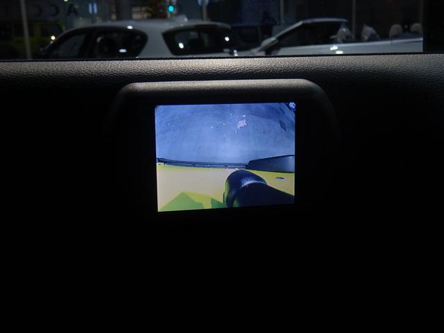 ルビコン ハードロック 黒レザー 8インチナビTV Bカメラ(14枚目)