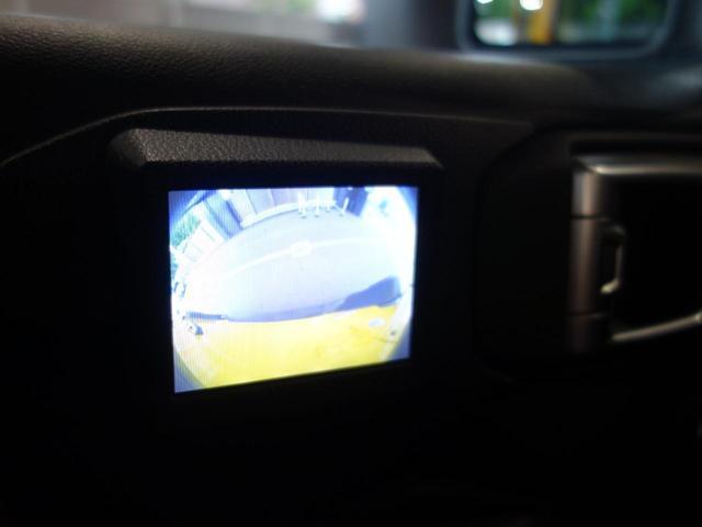アンリミテッドスポーツ 2020年最終モデル 4ドア新車保証 7インチタッチパネルモニターカープレイ対応 バックモニター サイドモニター フロントモニター スピーカー(8基)運転席高さ調整機能 サイドステップ アダプティブクルーズコントロール(25枚目)