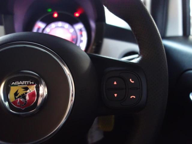 ベースグレード 右マニュアルシフト カープレイ対応オーディオ バイキセノンヘッドライト フロントフォグランプ ヒーテッド電動ドアミラー 自動防眩ルームミラー 7インチタッチパネルモニターApple CarPlay 16インチ8スポークアルミホイール(21枚目)