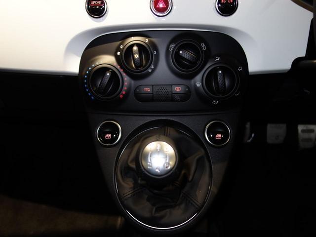 ベースグレード 右マニュアルシフト カープレイ対応オーディオ バイキセノンヘッドライト フロントフォグランプ ヒーテッド電動ドアミラー 自動防眩ルームミラー 7インチタッチパネルモニターApple CarPlay 16インチ8スポークアルミホイール(22枚目)