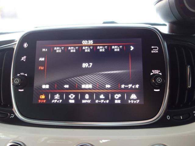 ベースグレード 右マニュアルシフト カープレイ対応オーディオ バイキセノンヘッドライト フロントフォグランプ ヒーテッド電動ドアミラー 自動防眩ルームミラー 7インチタッチパネルモニターApple CarPlay 16インチ8スポークアルミホイール(32枚目)