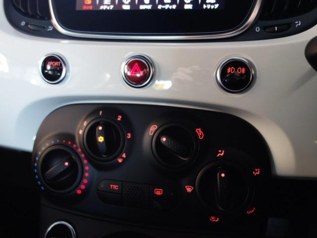 ベースグレード 右マニュアルシフト カープレイ対応オーディオ バイキセノンヘッドライト フロントフォグランプ ヒーテッド電動ドアミラー 自動防眩ルームミラー 7インチタッチパネルモニターApple CarPlay 16インチ8スポークアルミホイール(33枚目)