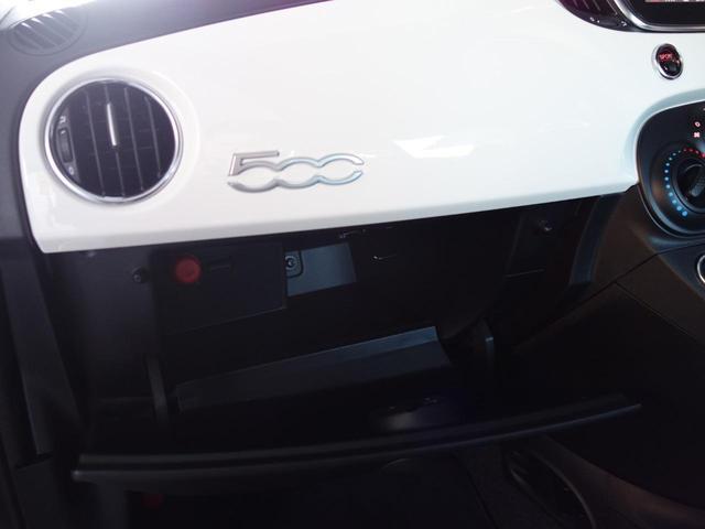 ベースグレード 右マニュアルシフト カープレイ対応オーディオ バイキセノンヘッドライト フロントフォグランプ ヒーテッド電動ドアミラー 自動防眩ルームミラー 7インチタッチパネルモニターApple CarPlay 16インチ8スポークアルミホイール(40枚目)