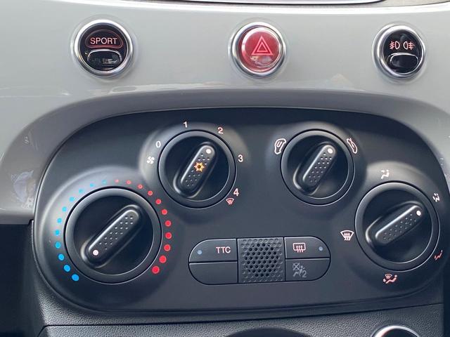 ベースグレード 16バルブインタークーラー付ターボ5速MTA バイキセノンヘッドライト LEDデイランプ 自動防眩ルームミラー スポーツペダル 16インチ8スポークアルミホイール 7インチタッチパネルモニターAppleCarPlay リアパーキングセンサー(23枚目)