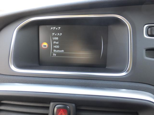 ボルボ ボルボ V40 未使用車 レザー プレミアムオーディオ ウッドパネル ナビ