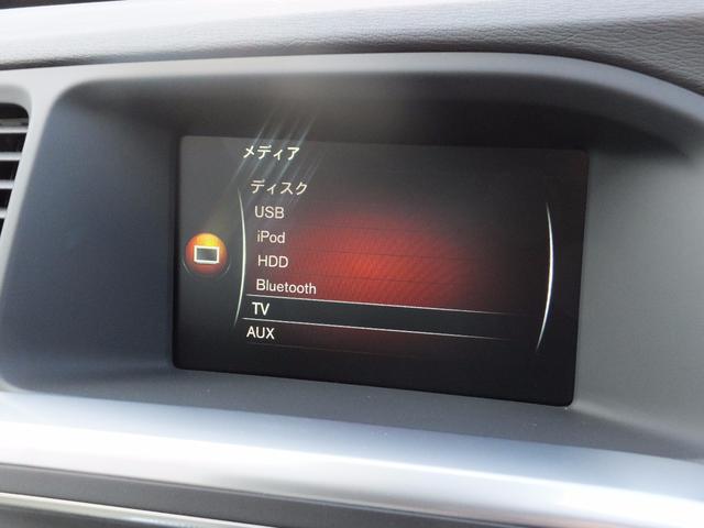 ボルボ ボルボ V60 Cross Country D4 SE 登録済未使用車