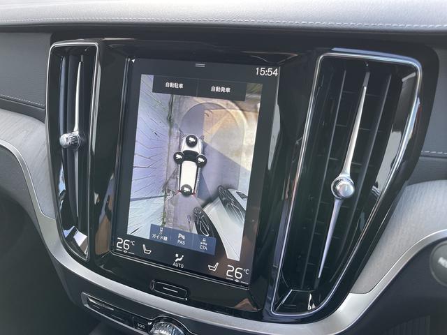 T6 ツインエンジン AWD インスクリプション 元弊社試乗車 サンルーフ 19インチアルミ 360度カメラ HDDナビ ナッパレザー キーレス(17枚目)