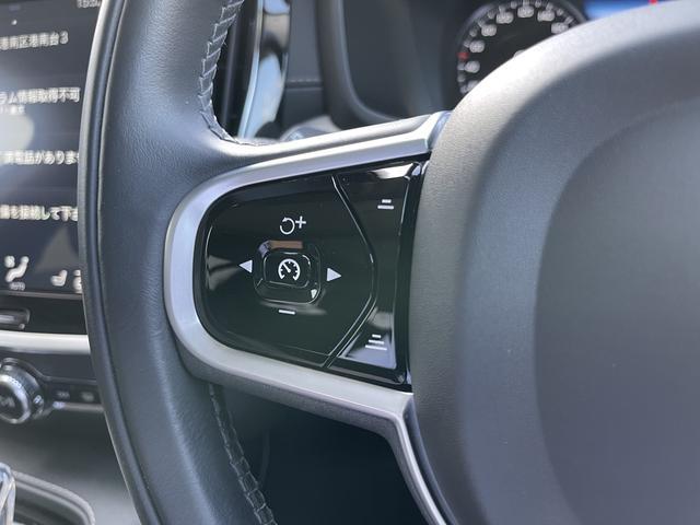 T6 ツインエンジン AWD インスクリプション 元弊社試乗車 サンルーフ 19インチアルミ 360度カメラ HDDナビ ナッパレザー キーレス(22枚目)