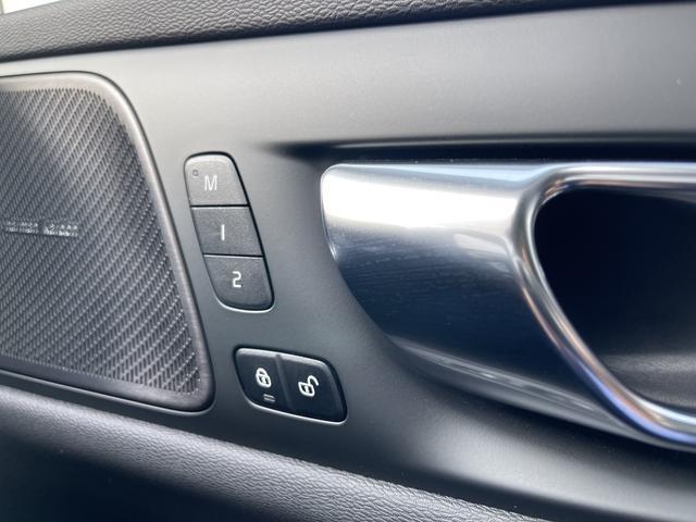 T6 ツインエンジン AWD インスクリプション 元弊社試乗車 サンルーフ 19インチアルミ 360度カメラ HDDナビ ナッパレザー キーレス(25枚目)