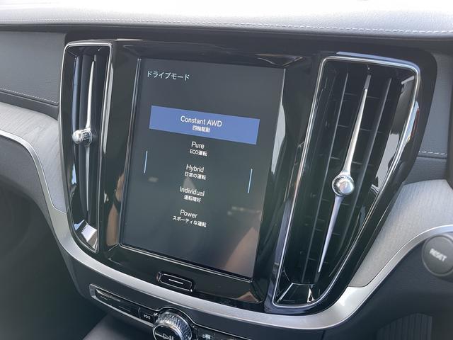 T6 ツインエンジン AWD インスクリプション 元弊社試乗車 サンルーフ 19インチアルミ 360度カメラ HDDナビ ナッパレザー キーレス(27枚目)