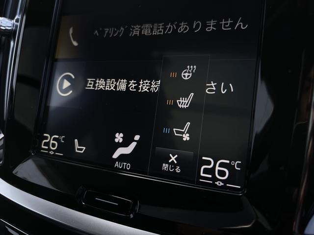 T6 ツインエンジン AWD インスクリプション 元弊社試乗車 サンルーフ 19インチアルミ 360度カメラ HDDナビ ナッパレザー キーレス(30枚目)