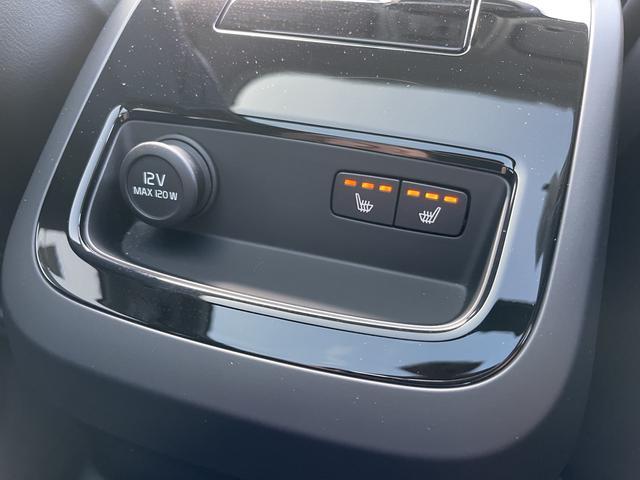 T6 ツインエンジン AWD インスクリプション 元弊社試乗車 サンルーフ 19インチアルミ 360度カメラ HDDナビ ナッパレザー キーレス(34枚目)