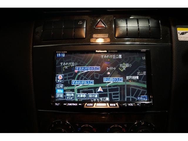 メルセデス・ベンツ M・ベンツ C180コンプレッサーワゴンアバンギャルド1オナHDDナビ