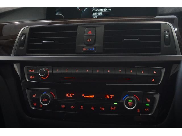 320i1オナ後期型LEDヘッドACC黒革Bカメラ禁煙車(7枚目)