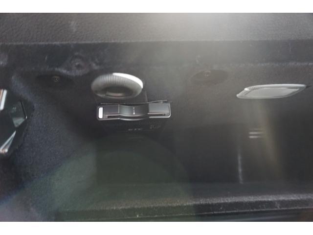 C250アバンギャルドSパッケージSR黒革6気筒D記録8禁煙(14枚目)