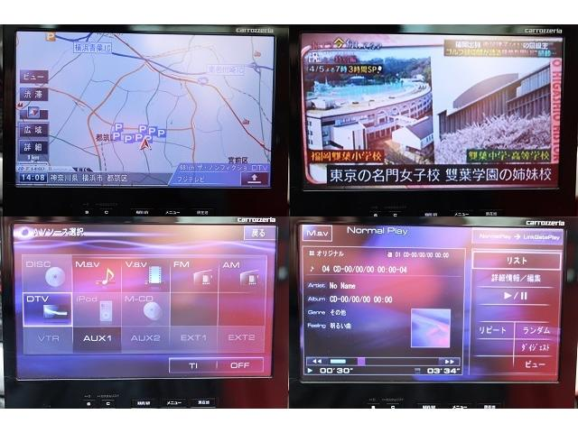 F1 ディーラー車 レッドレザー HDDナビ フルセグTV(14枚目)