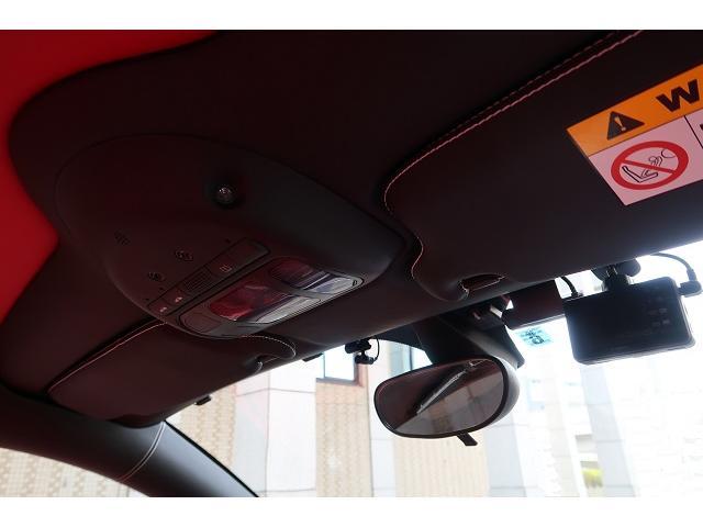 F1 ディーラー車 レッドレザー HDDナビ フルセグTV(19枚目)