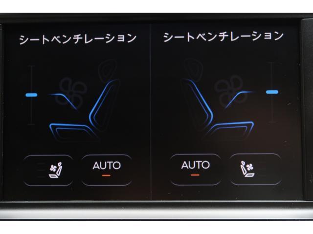 「ベントレー」「ベンテイガ」「SUV・クロカン」「神奈川県」の中古車33