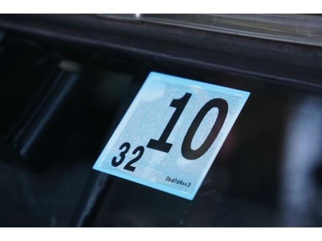 車検32年10月までと長くすぐにお乗り出し頂ける1台です(^^♪