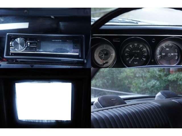 ブラウン管(白黒)地上デジタルテレビ付き((笑)ブルートゥース対応オーディオ装着!ETCも付いてます!BOSEサウンド通勤快適車(^^♪