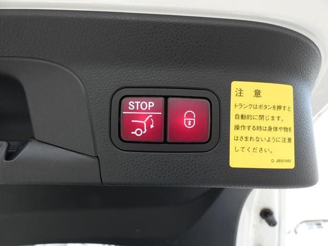 GLC220dクーペスポーツ SR黒革 RSP 禁煙新車保証(20枚目)