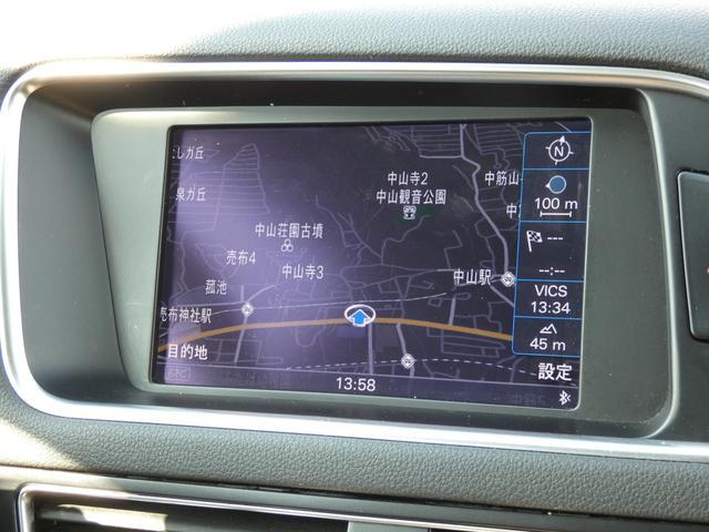 「アウディ」「アウディ Q5ハイブリッド」「SUV・クロカン」「兵庫県」の中古車10
