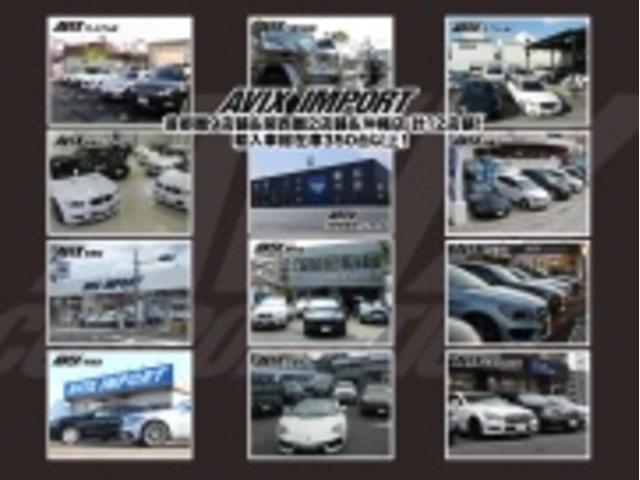 「アウディ」「アウディ Q5ハイブリッド」「SUV・クロカン」「兵庫県」の中古車26
