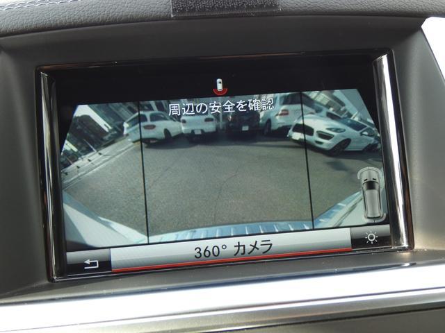 ML350BT 後期型RSP 黒革 HDD地デジBカメラ禁煙(12枚目)