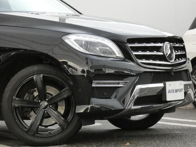 ML350BT後期型AMGEXC&RSP パノラマ黒革 禁煙(6枚目)