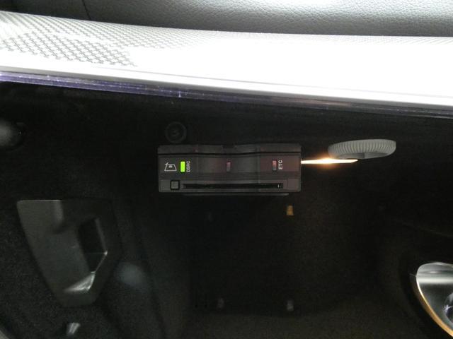 E43 4マチック パノラマサンルーフ ベージュ革 レーダーセーフティPKG ヘッドアップディスプレイ 360度カメラ AMG専用20インチアルミホイール 禁煙車輌(47枚目)